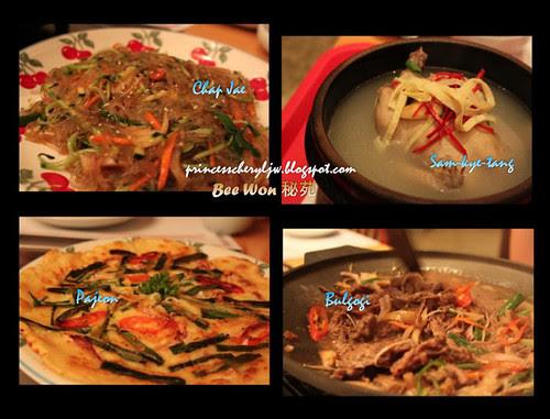 Bee Won Korean Restaurant dishes