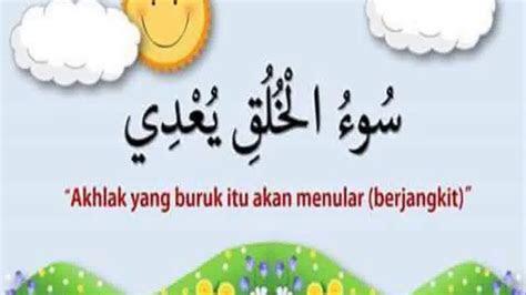 kata mutiara cinta bahasa arab katakatamutiaraco
