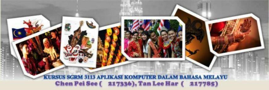 About Laman Peisee Leehar Warisan Kebudayaan Malaysia