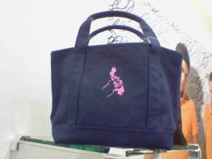 gah! a Pilipinas bag! so cute!