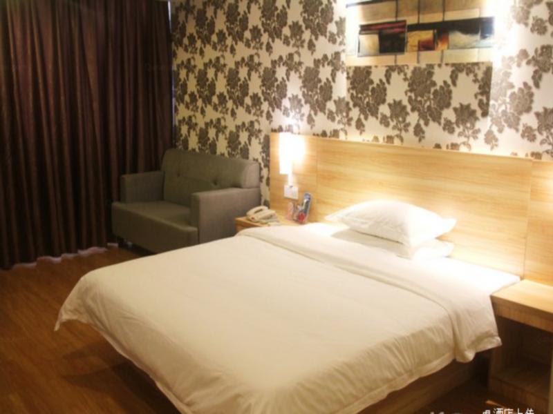 Reviews Nanning Jintone Hotel  Xianhu Branch