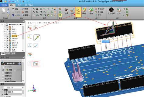 designspark mechanical  bit