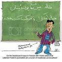 Danish Muhammed Cartoon