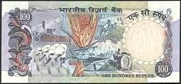 IndP.85A100RupeesND198590r.jpg