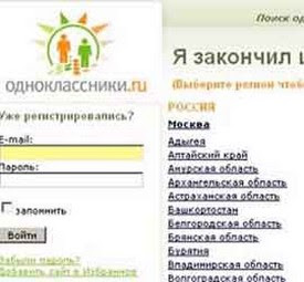 Http www yandex ua одноклассники