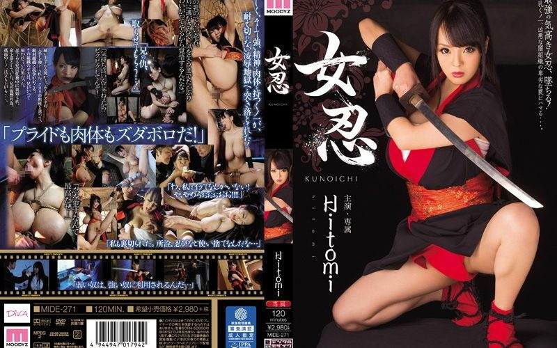 Jav Subtitle | Free Jav Streaming Porn English Subtitles Only