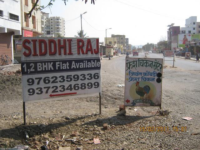 Sidhi Raj - 1 BHK 2 BHK Flats in Chilekar Nagar - Kaspate Wasti - Wakad Pune 411 057