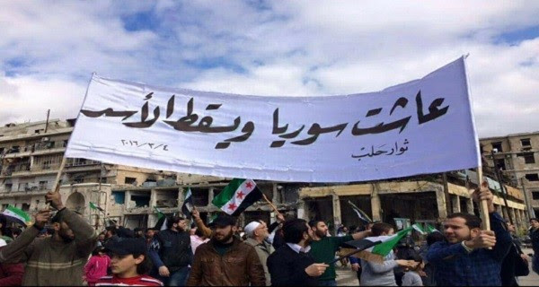 عاشت سوريا يسقط الأسد
