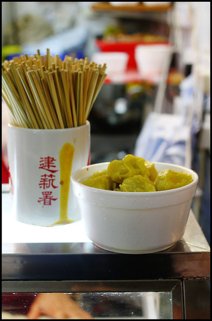 Hong Kong Street Snack - Siumai + Indomie