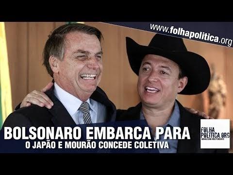 Bolsonaro embarca para o Japão e General Mourão concede coletiva de imprensa ao assumir como presidente