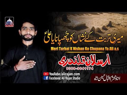 Meri Turbat K Nishan Ko | Arslan Qalandri | New Noha Ayam e Fatmiyah 2021