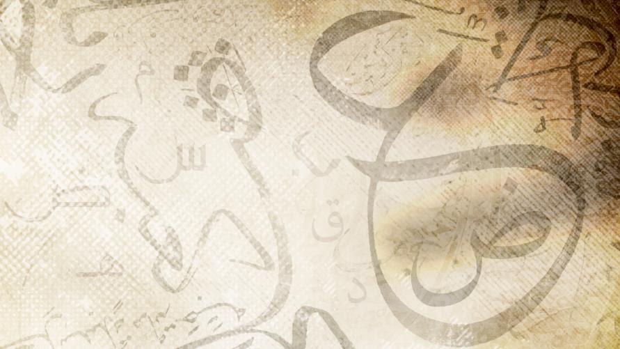 Touchme خلفيات نقوش عربية