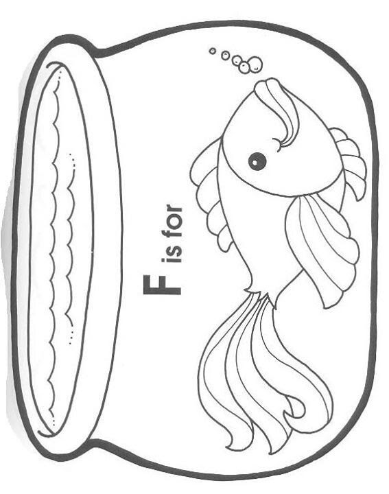 Fish bowl coloring page   Preschool Ideas   Pinterest