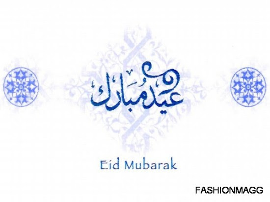 eid-mubarak-greeting-cards-2012-pictures-photos-6