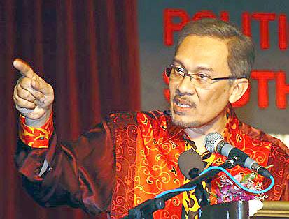 http://amkpermatangpauh.files.wordpress.com/2009/07/20090713114013_anwar_ibrahim1.jpg