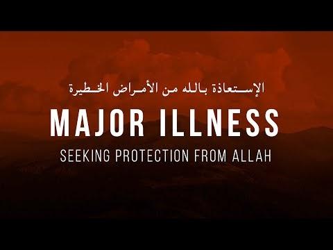 Doa Pelindung Menghadapai Musibah Dan Kesakitan