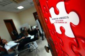 Θεσπρωτία: Εθελοντική αιμοδοσία την Πέμπτη στο Κ.Υ. Παραμυθιάς