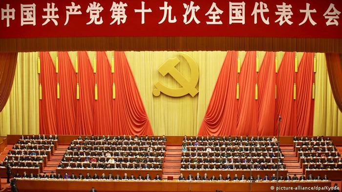 China Peking Kommunistischer Parteitag (picture-alliance/dpa/Kyodo)
