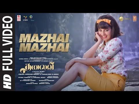 Thalaivii | Mazhai Mazhai Video Song