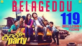 Belageddu - Kirik Party Kannada song