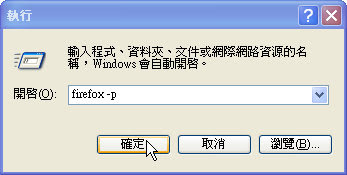 firefox04.png