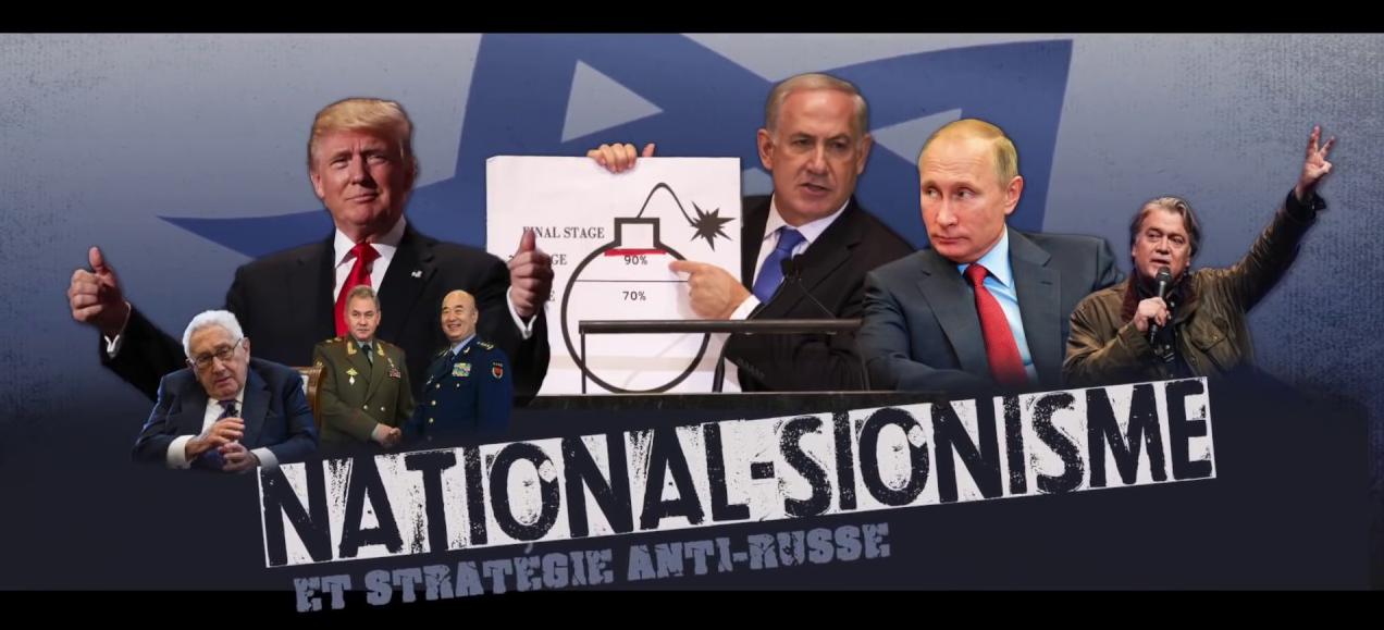 I giubbotti gialli francesi hanno ragione: il sionismo nazionale è anti-russo!