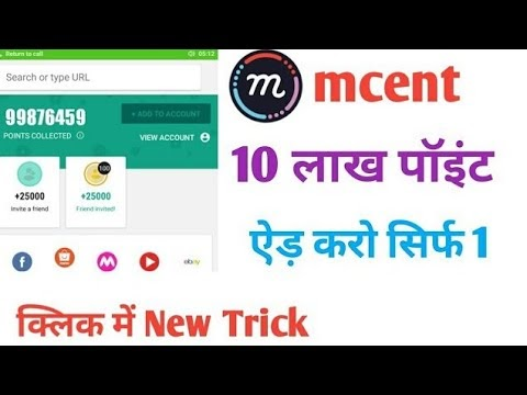 foto de Mcent browser Add Unlimited Points No Root Earn Daily 25000 by ...