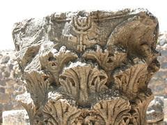 Menorah on column capital_0955 by hoyasmeg