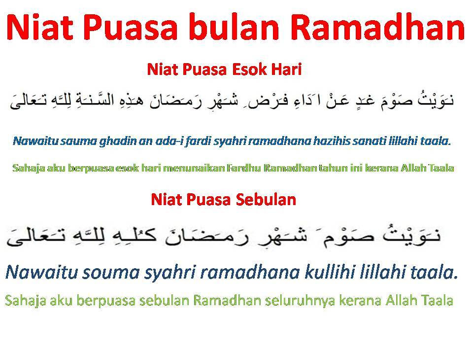 Hasil carian imej untuk niat puasa ramadhan