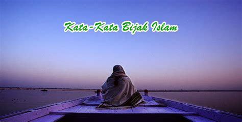 kata bijak islam   tokoh  inspiratif