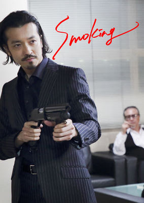 Smoking - Season 1