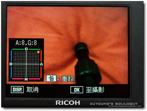 GX200_menu_24 (euyoung's soliloquy)
