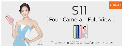 gionee s11 images
