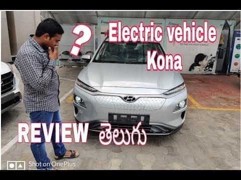 Hyundai Kona Electric Vehicle 2019 Real EV with Great Acceleration || Krrish Tutorial ||