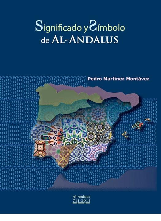 Casa árabe Significado Y Símbolo De Al Andalus