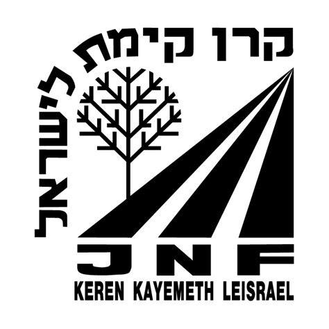 keren kayemeth le israel   eps svg