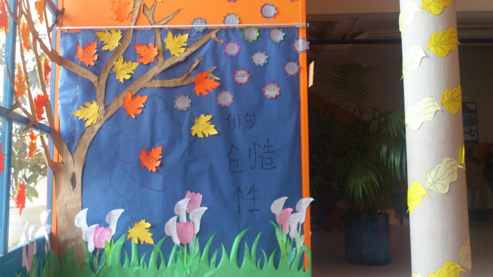 Mural De Fotos En Cartulina El Blog Del Cardenal Los Ninos De 5