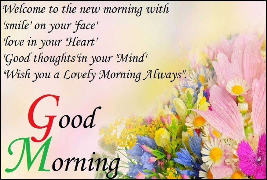 Welcome To The New Morning With Smile Goodmorningpicscom