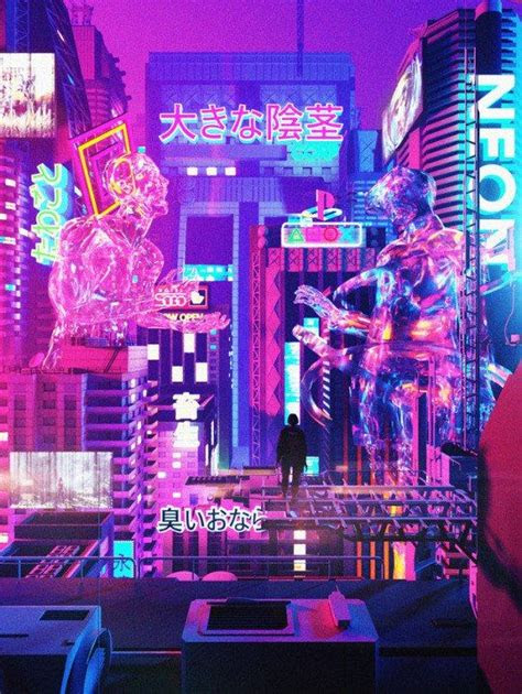 cyberpunk art graphic future retrofuturistic nepn purple