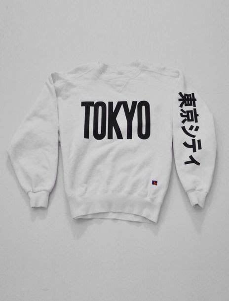 sweater white anime sweatshirt japanese  shirt