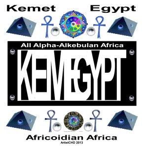 KemEgypt_neg image