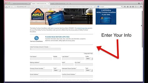 ashley furniture homestore payment  synchrony bank