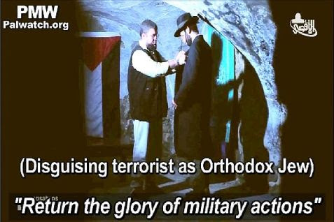 A terrorist disguises himself as an Orthodox Jew before setting out on a suicide bombing mission. (Hamas TV), broadcast three times in July 2014