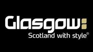 Γλασκόβη: Σκωτία με το εμπορικό σήμα στυλ