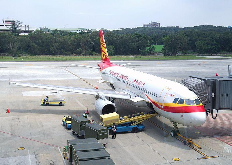 Hong Kong Airlines Airbus A320 parked at Taichung Airport, Taiwan