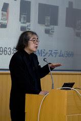 丸山 不二夫さん, G1 基調講演 Cloud と Android, JJUG Cross Community Conference 2008 Fall