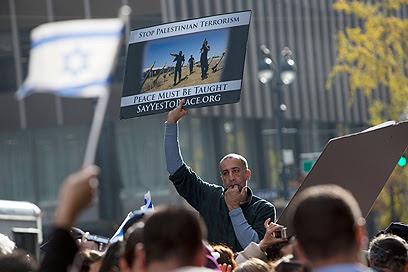 די לטרור הפלסטיני. הפגנה בניו יורק  (צילום: רויטרס)