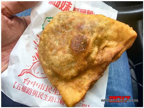 細妹蘿蔔絲餅11.jpg