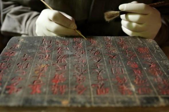 engraved-tablet