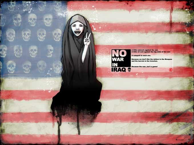 A qui profite le terrorisme islamiste ?